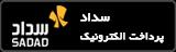https://wilibo.com/ipg-sadaad/
